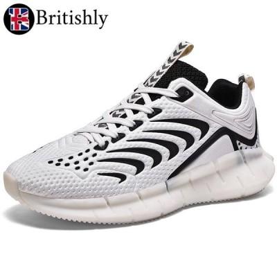 Britishly(ブリティッシュリィ) Kuggar White Luminous Low-cut Shoes 6cmアップ 英国式シークレットシューズ