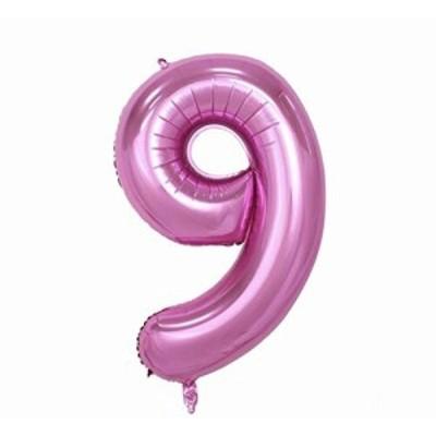 パーティーパーク アルミバルーン ピンク 数字 ナンバー 0-9選べる 組み合わせ自由 約90cm 誕生日 誕生会 パーティー 飾り付け (9)