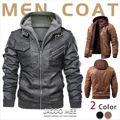 メンズレザージャケットコートアウターPUレザーフード付き通学通勤無地コートファッションジャケット個性送料無料新作防寒