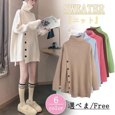 2019秋冬の新型洋風ハイネックセーター女性韓国版のゆったりした怠惰風の中で長いスタイルの不規則なニット上着
