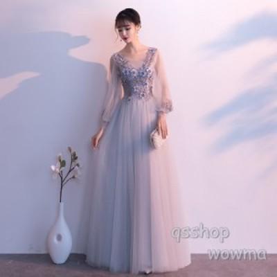 レディース ロングドレス フォーマルウエア 2019 新品 春 忘年会 宴会 ドレス
