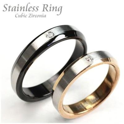 サージカルステンレスリング 指輪 ペアリング 2トーンカラーリング キュービックジルコニア(ステンレスリング)(1個売り)(オマケ革命)