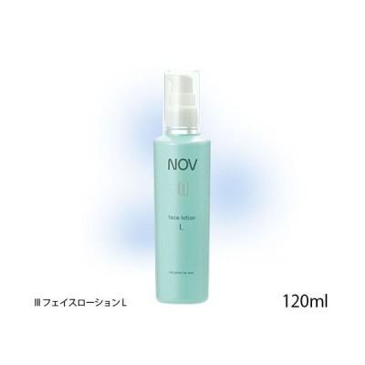ノエビア NOVノブ IIIフェイスローションL 120ml(さっぱり)[化粧水][医薬部外品][SBT]