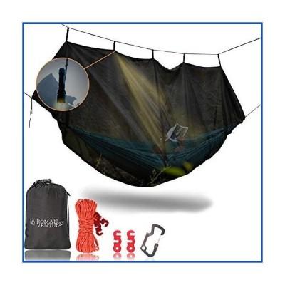 【新品】Hammock Bug Net - 12' Hammock Mosquito Net Fits All Camping Hammocks. Includes Loop for Reading Light, Carabiner Bottle Opener,