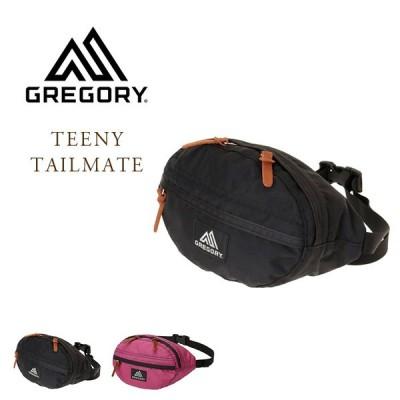 【期間間限定20%OFF!】GREGORY(グレゴリー)/TEENY TAILMATE(ティーニーテールメイト)