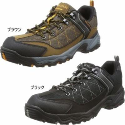 4E幅 アサヒシューズ メンズ ウインブルドンM046WS 登山靴 山登り トレッキングシューズ アウトドア 防水 ウォーキング 反射材 デイリー