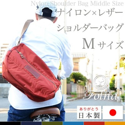 メンズ ショルダーバッグ キャンバス ナイロン Mサイズ ボディバッグ FOLNA 日本製 フォルナ レディース