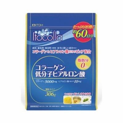 コラーゲン低分子ヒアルロン酸 306g ф 美容サプリメント 女性用サプリメント コラーゲンサプリメント 飲み物やお料理に