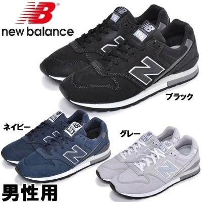 ニューバランス メンズ スニーカー ワイズ:D CM996 NEW BALANCE 1036-0213