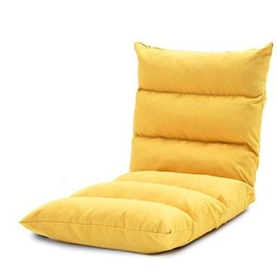 座椅子 折りたたみ リクライニング 座椅子ソファー 1人掛け 5段階調整 フロアチェア マイクロファイバー生地 カバー洗濯可能 人間工学に基