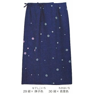 FS254L 下衣・スカート(毛毬柄) 全2色 (厨房 調理 サービスユニフォーム ボンマックス BONMAX)