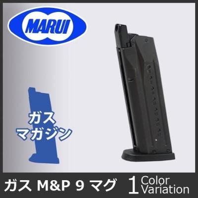 MARUI(東京マルイ) M&P9用スペアマガジン 【ガスブローバック】G-38