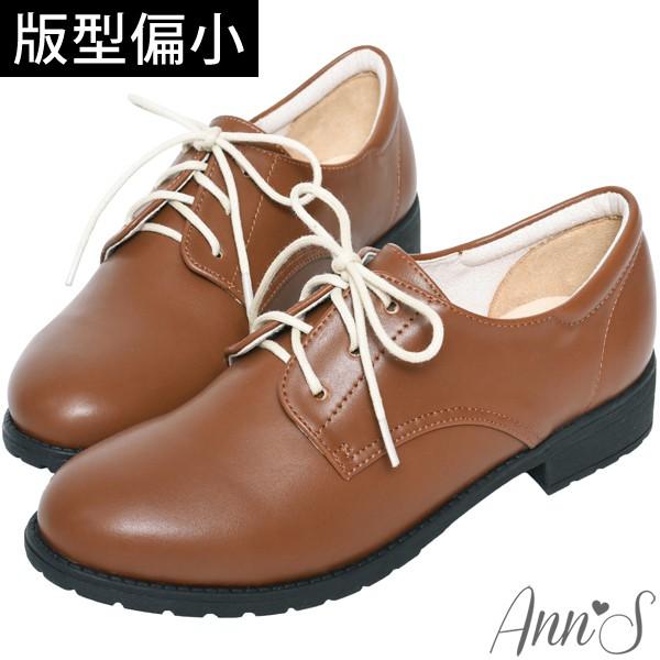 Ann'S學院氛圍-素色QQ軟底綁帶平底牛津鞋-棕