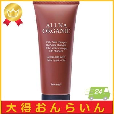 洗顔 オーガニック 【 毛穴 開き 用 洗顔フォーム 】 オルナ オーガニック 洗顔料 「 敏感肌 に嬉しい 無添加 」