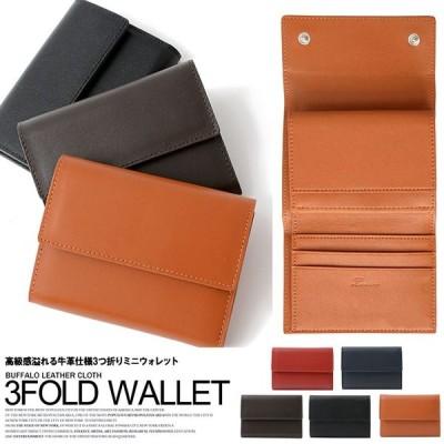 牛革 三つ折り財布 メンズ コンパクト ショート ミニ財布 カードケース ウォレット レディース ユニセックス さいふ レザー シンプル 茶 おおきいサイズ