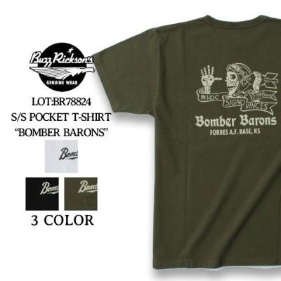 バズリクソンズ Tシャツ ポケットTシャツ 2021年春夏 新作 BR78824 BUZZ RICKSON'S 東洋エンタープライズ BOMBER BARONS 半袖 ポケT