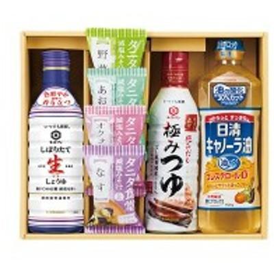タニタ監修みそ汁&厳選調味料 TNT-25
