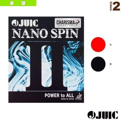 ジュウイック 卓球ラバー  ナノスピン 2 カリスマ/NANO SPIN2 CHARISMA(1151)
