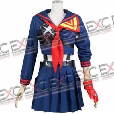 キルラキル 纒龍子 制服 鮮血 風 コスプレ衣装