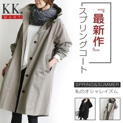 レディースコート チェスターコート 女性 スプリングコート トレンチコート  おしゃれ 合わせやすい 秋冬 ジャケット アウター 通勤