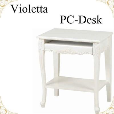 パソコンデスク ヴィオレッタ テーブル コンソール 収納家具 ヨーロピアン アンティーク ロココ フレンチカントリー 木製 猫脚