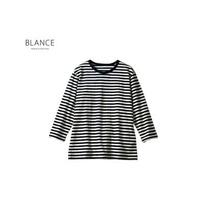 BLANCE BW2506 カットソー(8分袖)(男女兼用) 【業務用】コック服