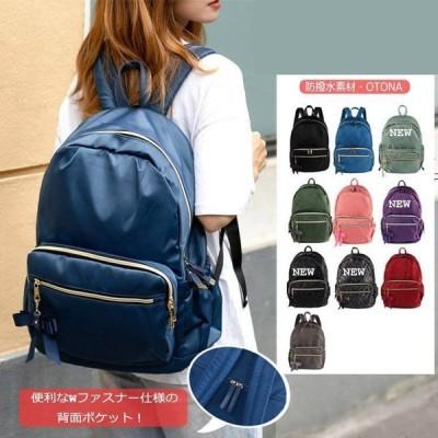 リュック レディース ナイロン 大容量 オリジナルバッグ リュックサック 大人リュック マザーズバッグ 軽い 軽量 おしゃれ カバン 鞄 かわいい