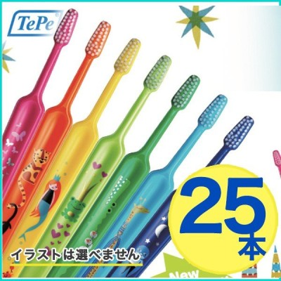 歯ブラシ クロスフィールド テペ  ZOO(ズ−) コンパクト ソフト・エクストラソフト  歯ブラシ  Tepe  25本 tepe 歯ブラシ /ハブラシ tepe selectmini