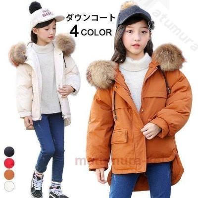 ダウンコート 子供服 ダウンジャケット ファー付き 女の子 女児 ダウン ダウンアウター フード付き 軽量 防寒 お洒落 きれい 可愛い アウター