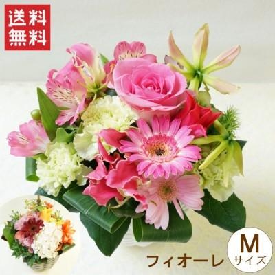 アレンジメント「フィオーレM」 誕生日 花 プレゼント ギフト お祝い 記念日