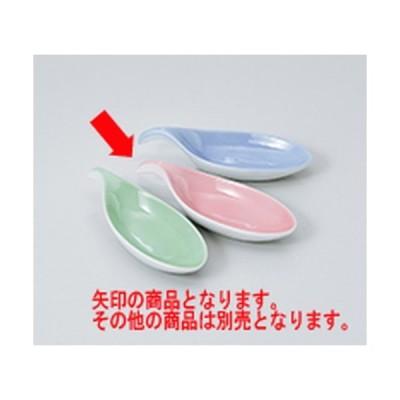 珍味 和食器 / 木の葉珍味 ピンク(315-02) 寸法:12 x 4.5 x 3cm
