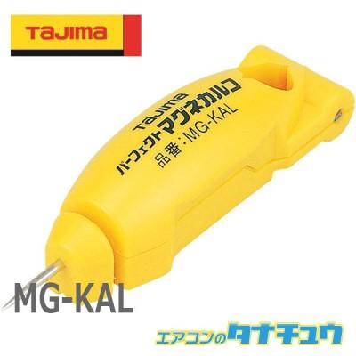 MG-KAL タジマ マーキング マーキングその他 (/MG-KAL/)