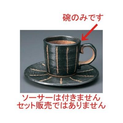 ☆ 和風コーヒー ☆彫トクサ (黒) コーヒー碗 [ 10.5 x 7.4 x 6.6cm (160cc) 180g ] 【 カフェ レストラン 和食器 飲食店 業務用 】