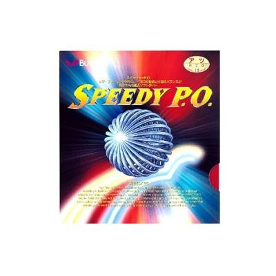 【ネコポス対応】 バタフライ/Butterfly  卓球表ソフトラバー スピーディーP.O.  00260