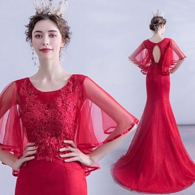 パーティードレス ロングドレス 二次会ドレス マーメイド カラードレス イブニングドレス 大きいサイズ 演奏会 お花嫁ドレス 姫系 結婚式 ウェディングドレス