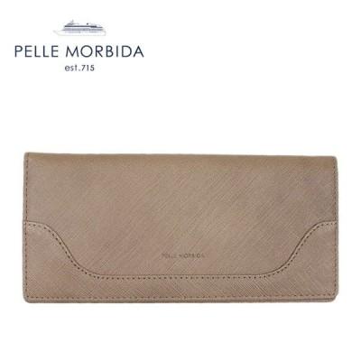 ペッレモルビダ PELLE MORBIDA スリム長財布(小銭入れ無) BARCA WALLET BA108 (トープ)