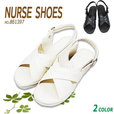 アイトス クロスサンダル aitoz-861397 ナースシューズ ナースサンダル 白 黒 病院 看護士 デグズ(010.ブラック×M(22.5~23.0))