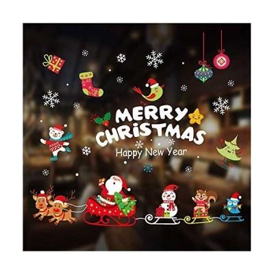 RAZAMAZA クリスマス ステッカー サンタクロース そり Xmas 静電ステッカー 雪だるま ウォールステッカー 雪 クリ