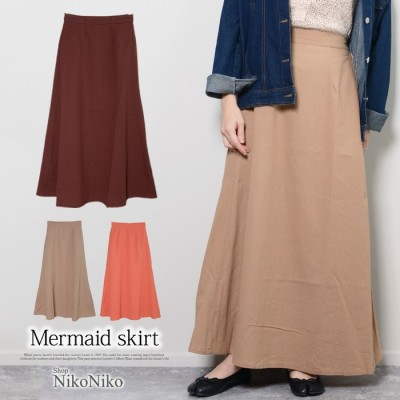 ShopNikoNiko マーメイドスカート シンプル マーメイド スカート トレンド レディース 韓国ファッション 流行 ベージュ フリー レディース