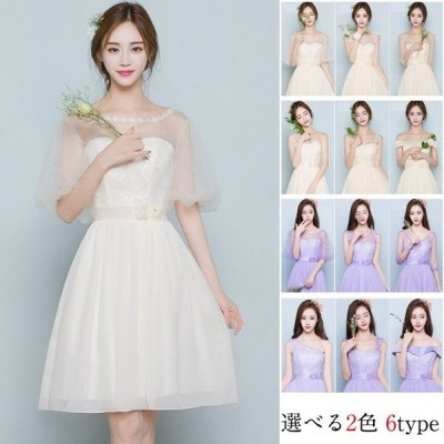 2020新作/ブライズメイドドレス/レース/花柄/ウエディングドレス/大きいサイズ/ワンピース/レディース/編み上げ/花嫁/パーティー/結婚式/演