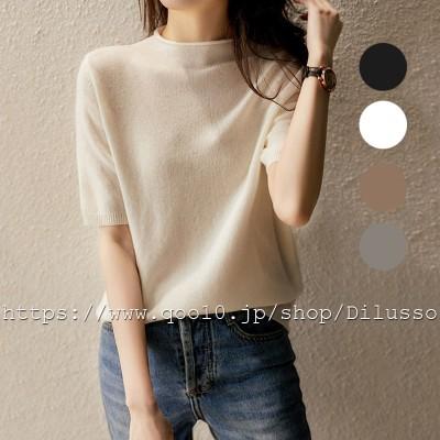 E641  春夏韓国 セーター プルオーバーソリッドカラーのセーター/韓国ファッション/シンプル ニットソー素材 トップニ