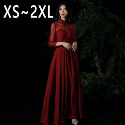 【サイズ有XS/S/M/L/XL/2XL】ロングドレス 演奏会 袖付き ワインレッドパーティードレス ロング パーティドレス ロングドレス