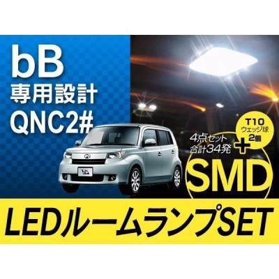 bB QNC20系専用 LED ルームランプ +T10 計34発 SMD
