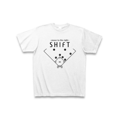 野球 シフト Tシャツ(ホワイト)
