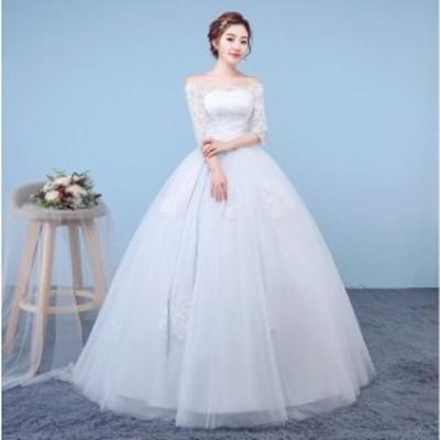 ロング丈ワンピース 綺麗 きれいめ 結婚式 花嫁 二次会 パーティードレス プリンセスライン ウエディングドレス ブライダル 素敵 ワンピ