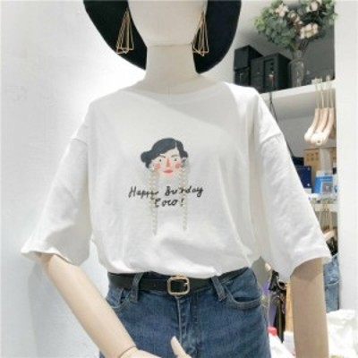 春 夏 半袖Tシャツ ビジュー パール調 ビーズ プリント イラスト 顔 女性 白 ラウンドネック トップス カットソー ワンサイズ おしゃれ