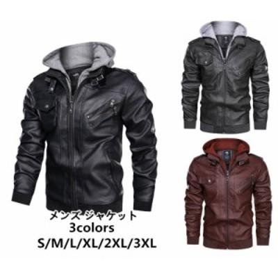 3colors ブルゾン ジャケット メンズ ジャンパー ライダースジャケット 防風 長袖 春物 秋 スプリングコート 帽子付き ファッション