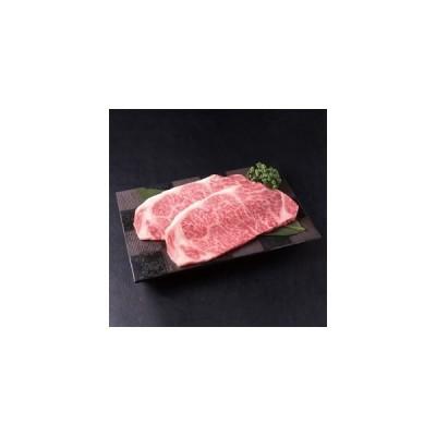 ふるさと納税 BG092_佐賀牛サーロインステーキ 200g×2枚 佐賀県みやき町