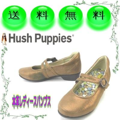 レディース本革ストラップパンプス ウェッジソール キラキララメ 婦人靴 ハッシュパピー Hush Puppies 送料無料 22.5cm幅広3E ブロンズ L-6940