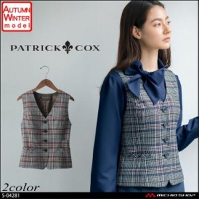 パトリックコックス×セロリー PATORICK COX selery ベスト チェック柄 S-04281 S-04283